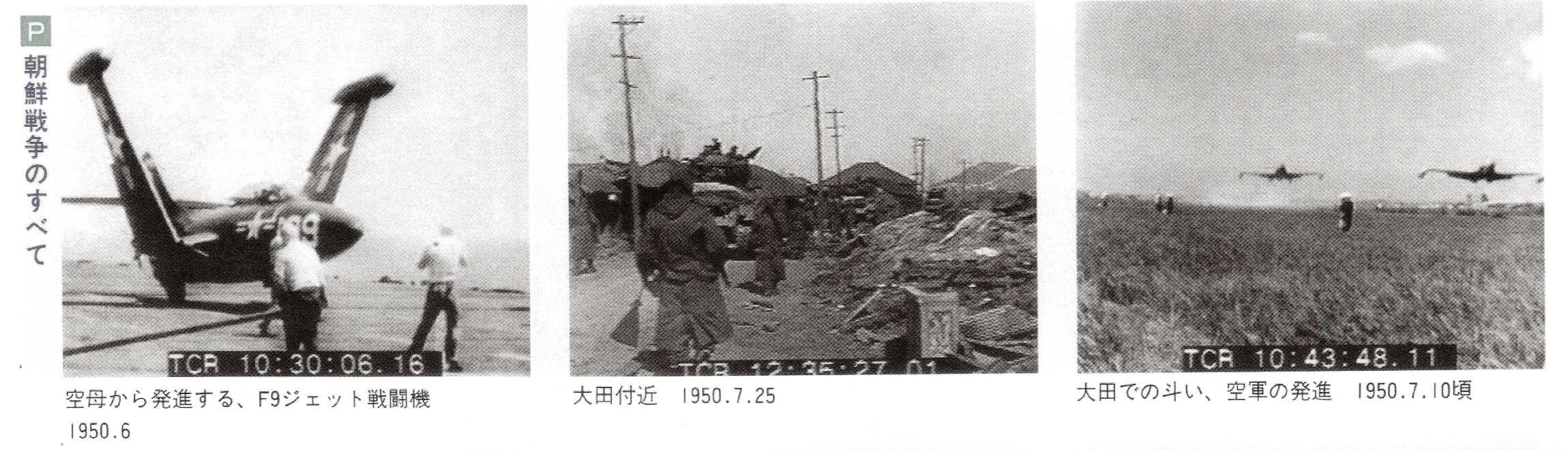 朝鮮戦争_InPixio