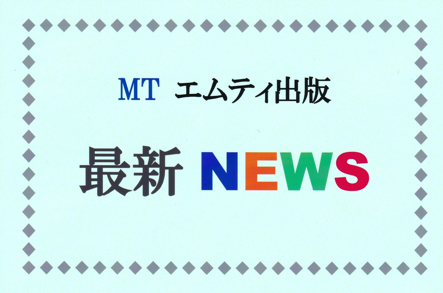 HPトップページ・ロゴ