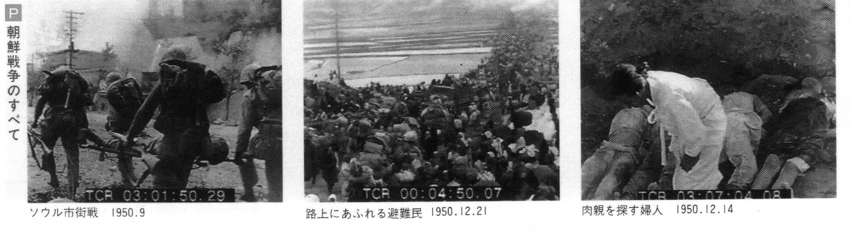 朝鮮戦争②_InPixio