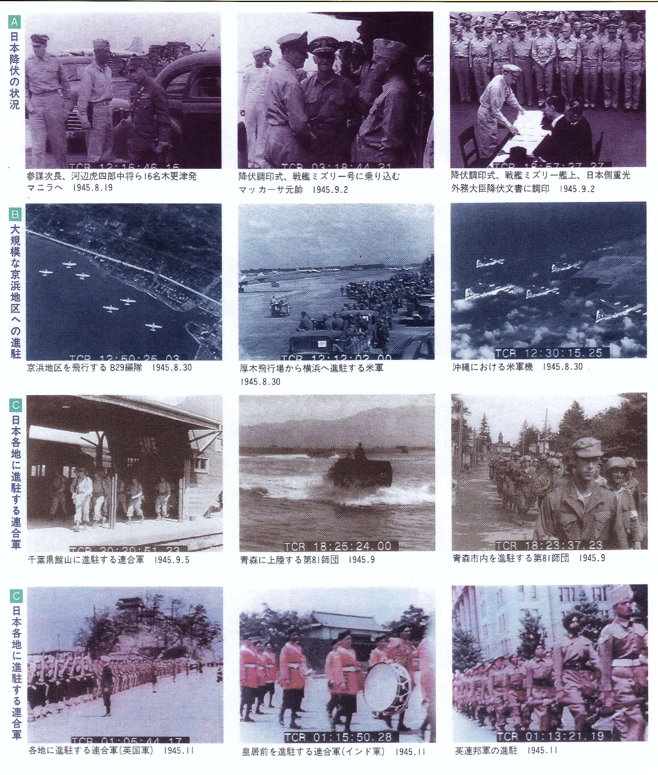 日本降伏_InPixio
