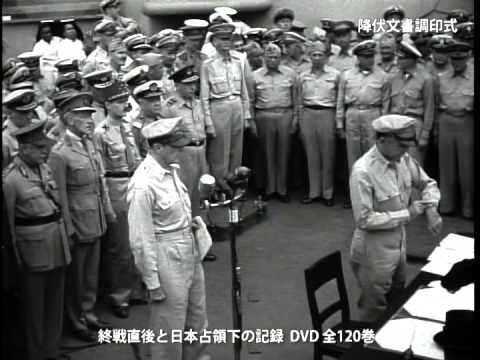 ミズーリ号艦上調印式マッカーサー元帥